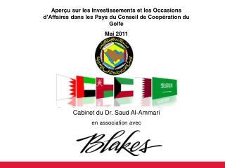 Cabinet du Dr. Saud Al-Ammari