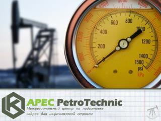 APEC PetroTechnic