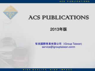 ACS PUBLICATIONS 2013 年版