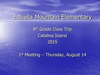 Estrella Mountain Elementary