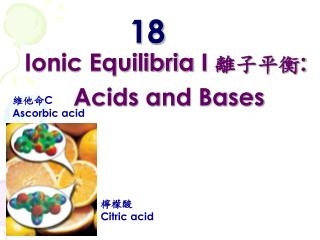 Ionic Equilibria I  離子平衡 :  Acids and Bases