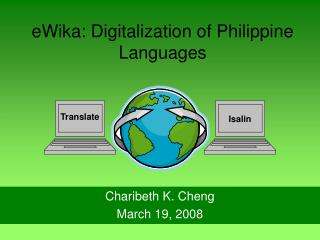 eWika: Digitalization of Philippine Languages