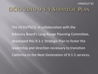 OCIO 2010 9-1-1 Strategic Plan