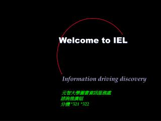 Information driving discovery