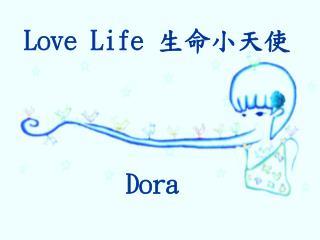 Love Life  生命小天使