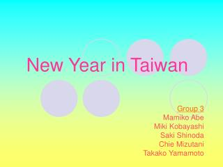 New Year in Taiwan