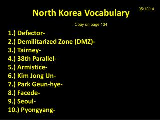 North Korea Vocabulary