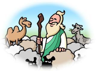 Job 38 :1 – 4 1 En de HEER antwoordde Job  vanuit een storm. Hij zei: