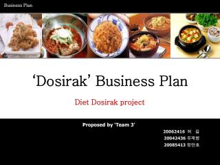 Proposed by �Team 3�
