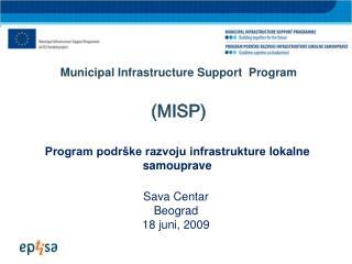 Program podrške razvoju infrastrukture  lokalne samouprave
