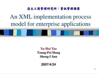 An XML implementation process model for enterprise applications