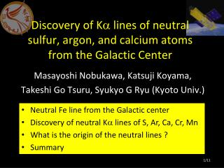Discovery of K a  lines of neutral sulfur, argon, and calcium atoms from the Galactic Center