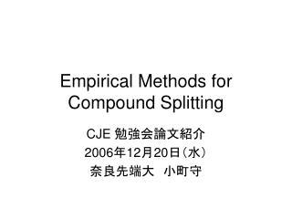 Empirical Methods for Compound Splitting