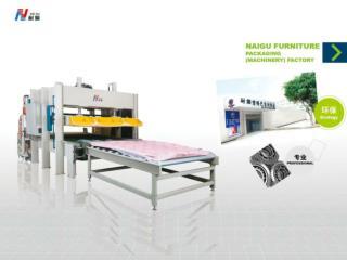 1.The advantage of Naigu machinery