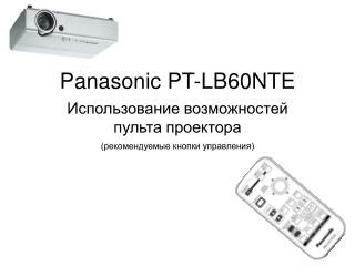 Panasonic  PT-LB60NTE
