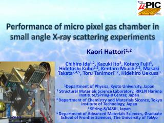 Performance of micro pixel gas chamber in small angle X-ray scattering experiments
