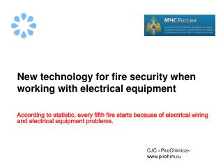 New technology for fire security when working with electrical equipment