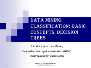 Data Mining  Classification: Basic Concepts, Decision Trees