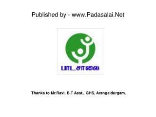 Published by - Padasalai.Net