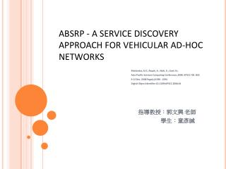 ABSRP - A SERVICE DISCOVERY APPROACH FOR VEHICULAR AD-HOC NETWORKS