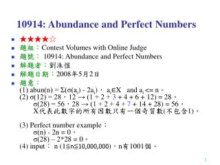 10914: Abundance and Perfect Numbers