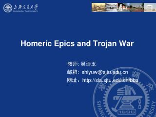 Homeric Epics and Trojan War