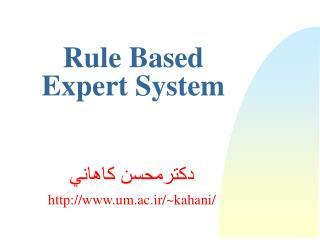 Rule Based Expert System