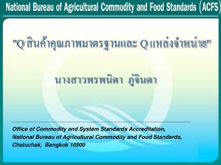 National Bureau of Agricultural Commodity and Food Standards (ACFS)
