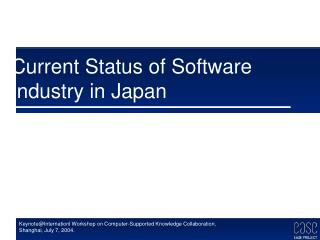 Current Status of Software Industry in Japan