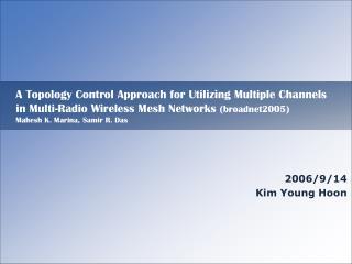 2006/9/14 Kim Young Hoon