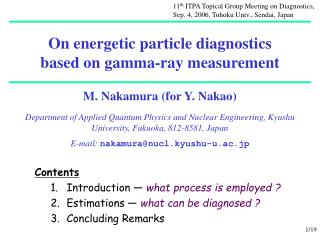 On energetic particle diagnostics  based on gamma-ray measurement