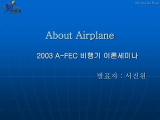 About Airplane