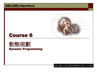 Course 6 ???? Dynamic Programming