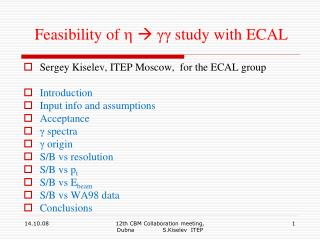 Feasibility of  ? ?  ??  study with ECAL