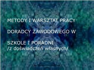 Mgr Ewa Jagodzinska -SPZ Lublin 2004