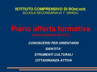 Piano offerta formativa anno scolastico 2012-13
