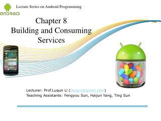 Lecturer: Prof.Luqun Li ( liluqun@gmail )