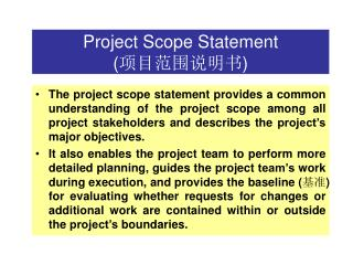 Project Scope Statement ( 项目范围说明书 )