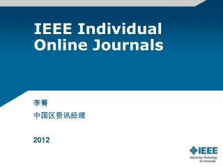IEEE Individual Online Journals