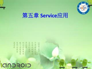 ???  Service ??