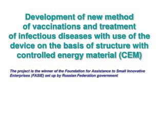 Development of new method of vaccinations and treatment of infectious diseases with use of the device on the basis of st