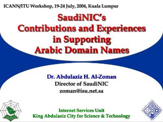 SaudiNIC's  Contributions and Experiences in Supporting  Arabic Domain Names