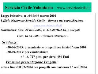 Servizio Civile Volontario  –  serviziocivile.it