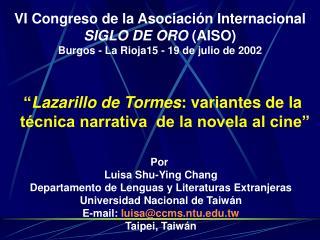 """"""" Lazarillo de Tormes : variantes de la  técnica narrativa  de la novela al cine"""""""