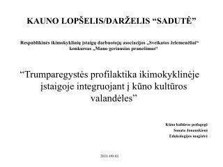 """KAUNO LOPŠELIS/DARŽELIS """"SADUTĖ"""""""