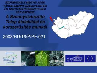 2003/HU/16/P/PE/021