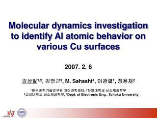 Molecular dynamics investigation to identify Al atomic behavior on various Cu surfaces