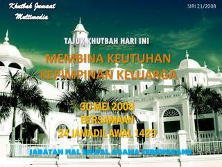 Khutbah Jumaat Multimedia