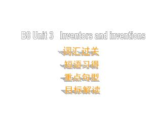 B8 Unit 3   Inventors and inventions