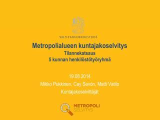Metropolialueen kuntajakoselvitys Tilannekatsaus 5 kunnan henkilöstötyöryhmä